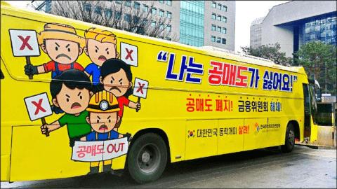 """韩国散户——世界上最""""鲁莽""""的人"""