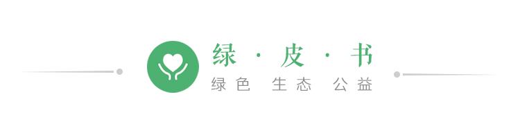 中国首例预防性公益诉讼案宣布,180种濒危植物的生存应成为水电站环境评估的重要内容