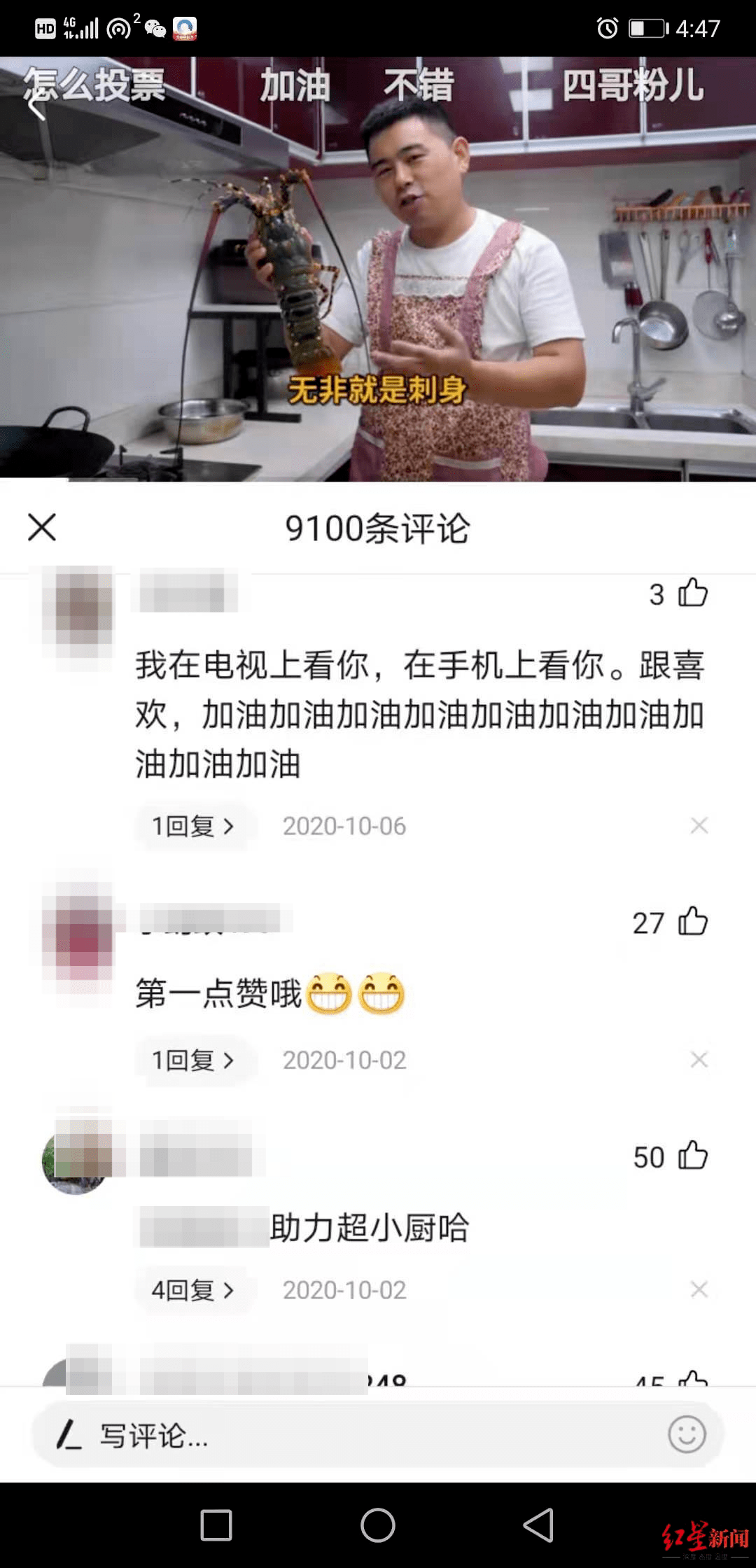 """专访百万粉丝网红超小厨:辞职还乡做美食自媒体,""""离家近,妻儿就在我身后"""""""