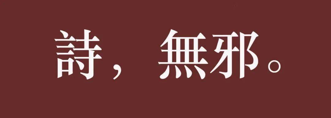 浅浅小姐及其诗歌精神