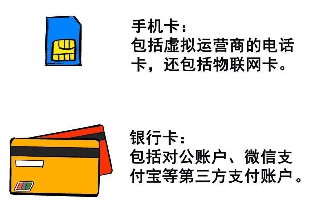 汉川人口_汉川涉嫌电信诈骗人员清单公布!和他们打交道要注意了!