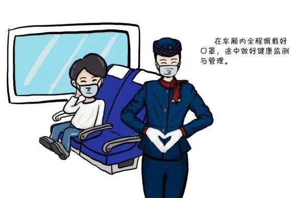 【关注】变异病毒又突变!警报再拉响!