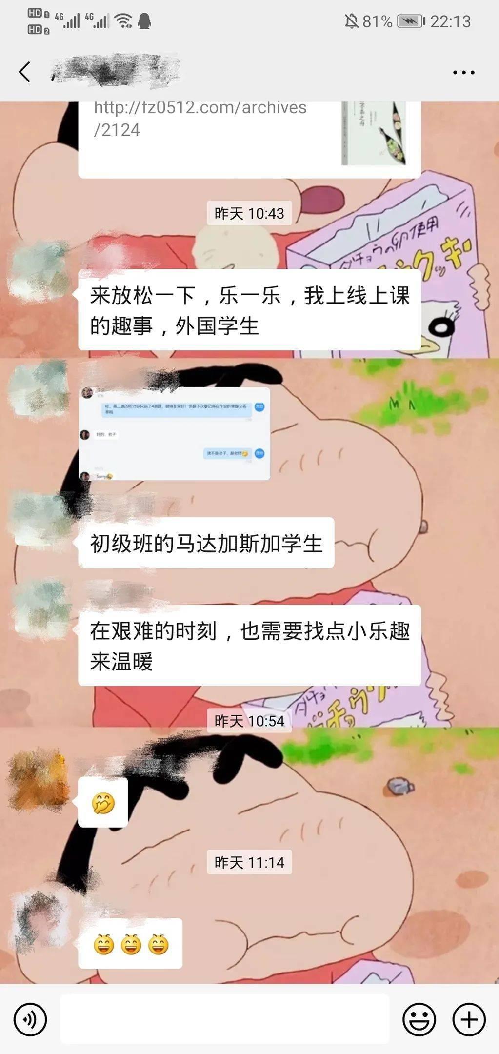 亚洲另类欧美小说图片区_大胆欧美熟妇XX_性XXXX欧美老妇胖老太