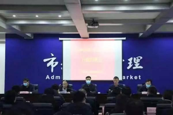 不搞虚报市场销售!郑州市销售市场监督机构提醒谈话