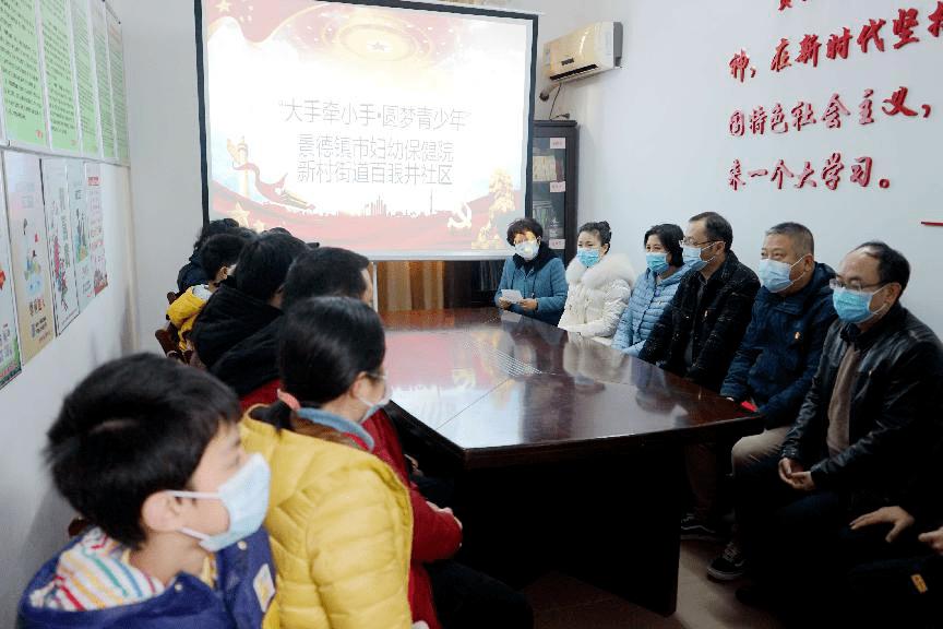 [文明单位动态]景德镇妇幼保健院走访社区困难群众
