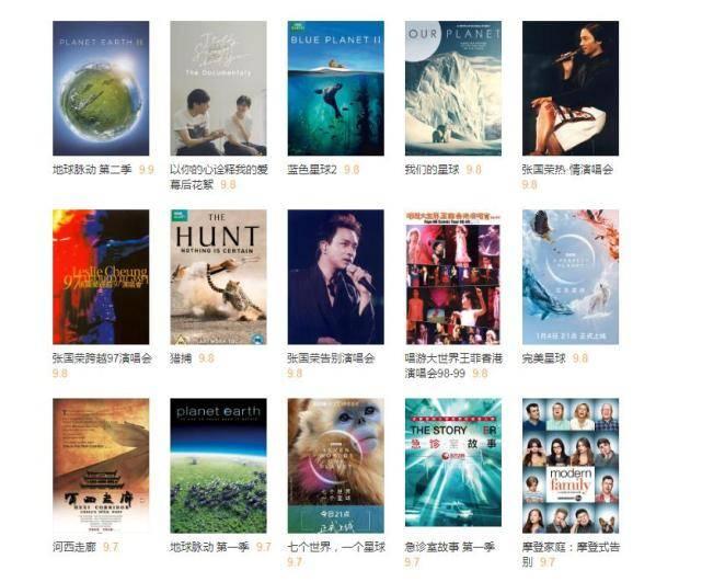 mm131_暖暖日本免费播放_nana在线观看免费