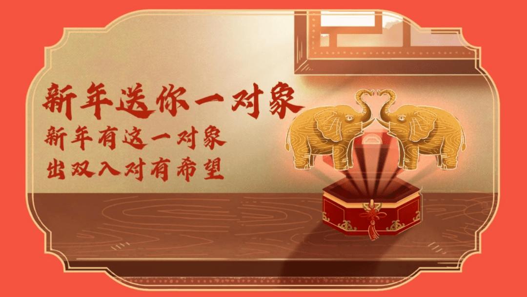 《2021年春节高赞年货指南》  第5张