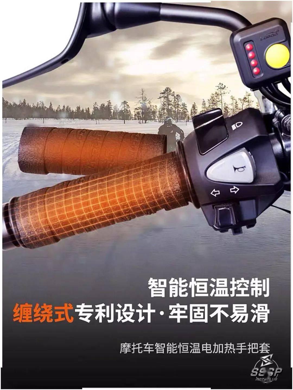 [ LOBOO ] 冬季骑行幸福感!快拆式电加热手把套……