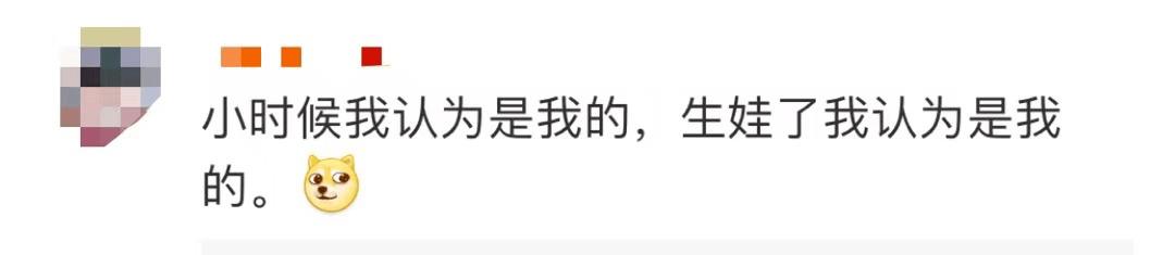 爸爸的朋友_中国白胖肥熟妇bbw_性爱片