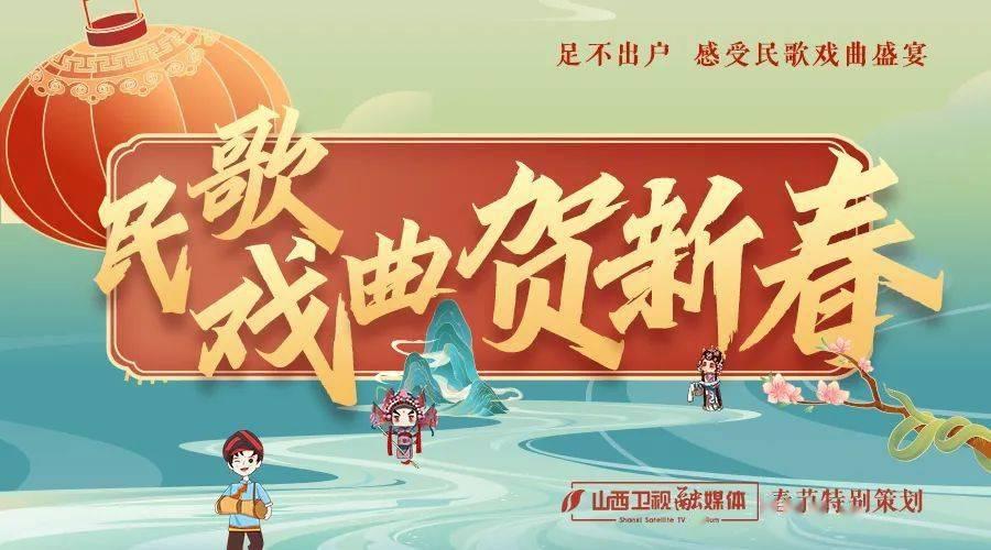 陪你过春节  第1张