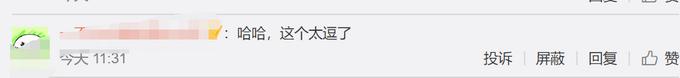 日本少妇无码免费一区视频_5a社区免费视频_w.w日韩无码免费