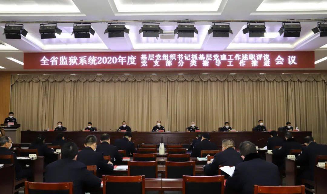 中共山西省监狱管理局委员会新春祝福  第9张