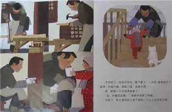 过年一定一定要给孩子读一次这个故事!  第12张
