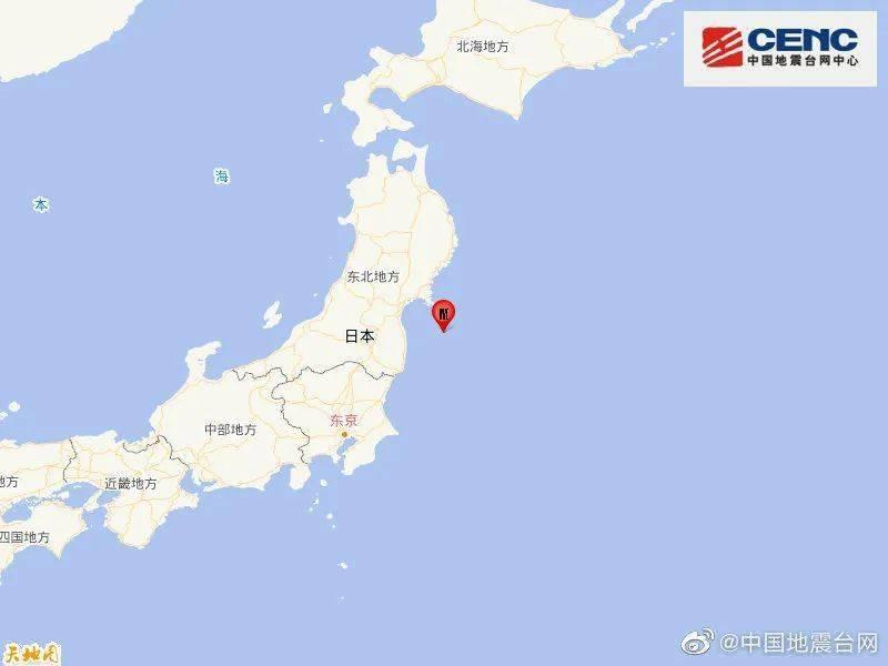 星辉总代【画面曝光】日本深夜突发7.3级强震 已致超百人受伤_福岛县