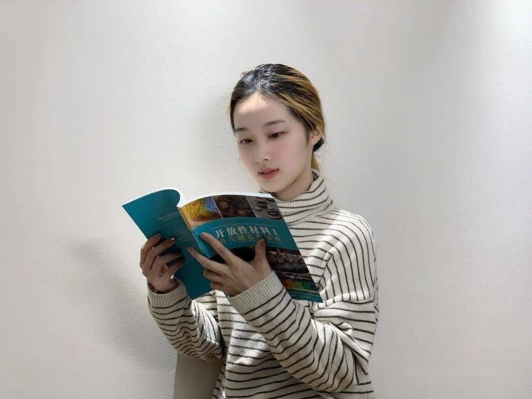 【书香润心灵】我的假期阅读感悟——青年教师篇  第4张