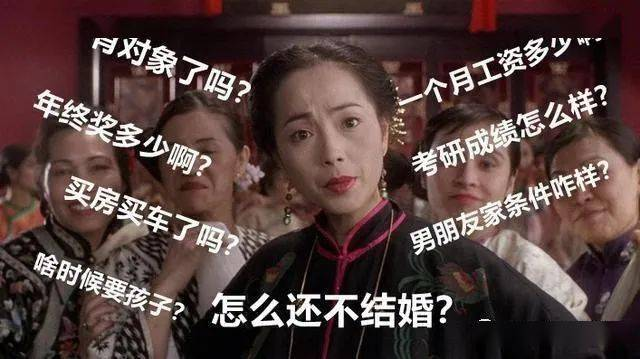 未来中国单身人口超4亿_中国单身人口达2.4亿