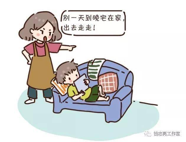 别一直伤害我们的男孩!给男孩父母的5条建议  第5张