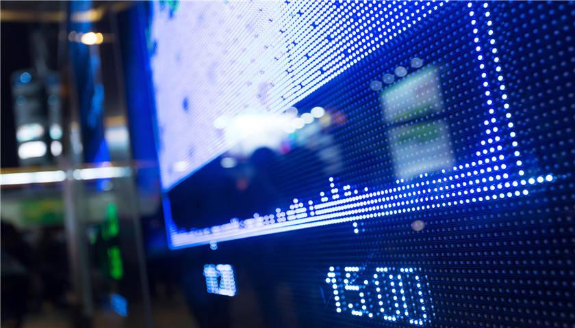 这家A股公司突然火了:除夕副总裁发红包没抢,4名打工人被责令检讨,股价曾连续6跌停