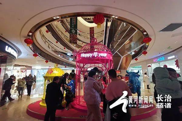 【新春走基层】新年俗、新样式!长治人多元化过春节  第2张