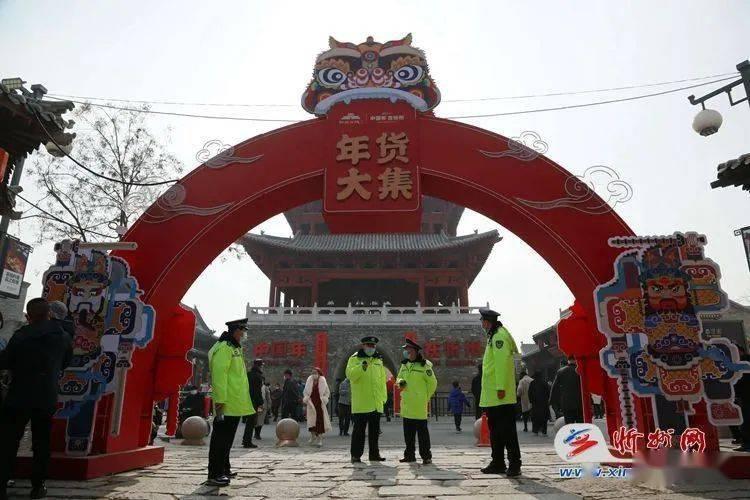 """中国年在忻州 千年古城""""警""""色迷人  第2张"""