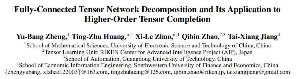 一种新的全连接张量网络分解:突破TT和TR分解的局限性  第1张