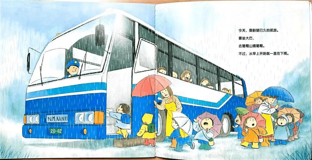 """为爱发声丨打开""""下雨天""""的绘本,让美景尽收眼底吧!——《下雨天去郊游》  第3张"""