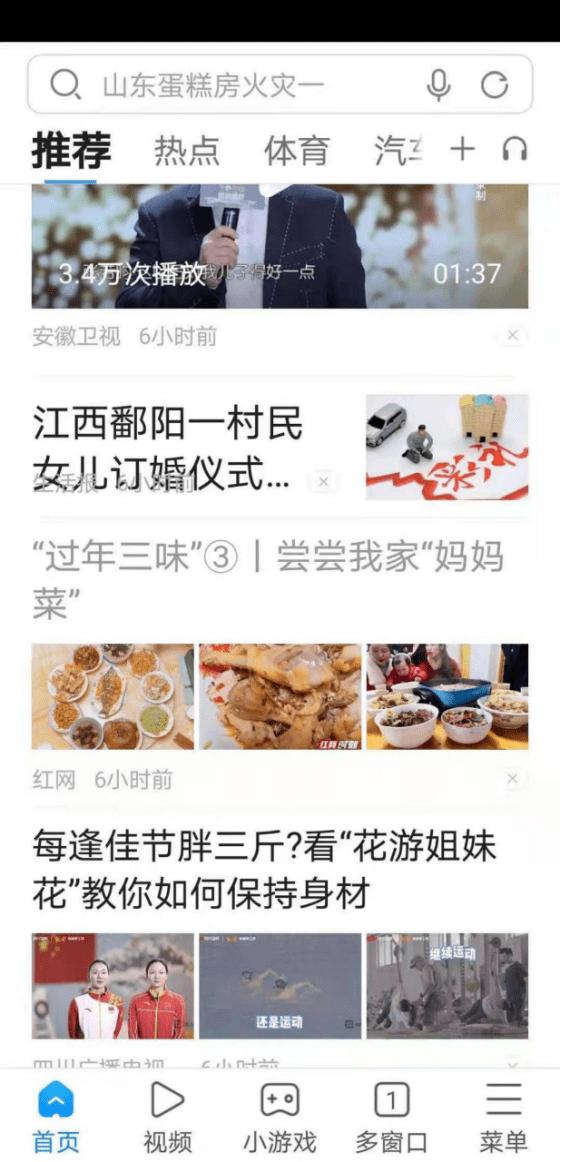 """""""过年三味""""④丨但愿""""妈妈菜""""不会成为""""文物"""""""