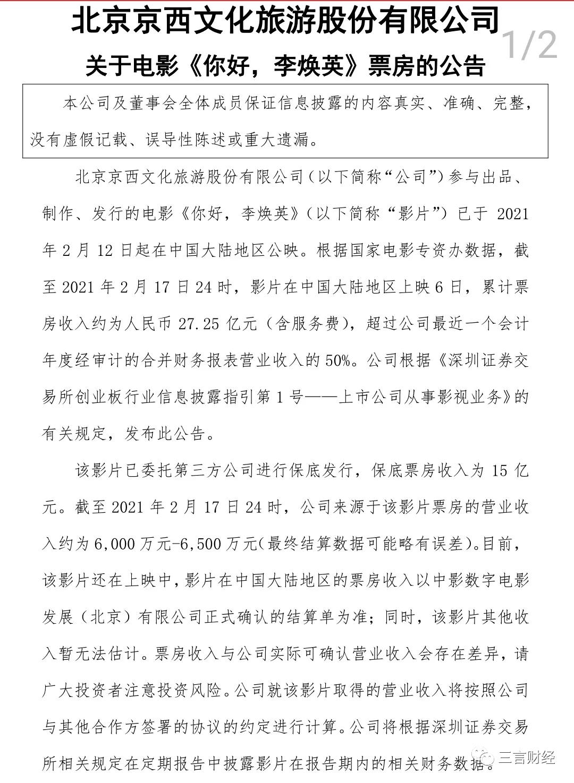 天顺娱乐总代-首页【1.1.7】  第3张