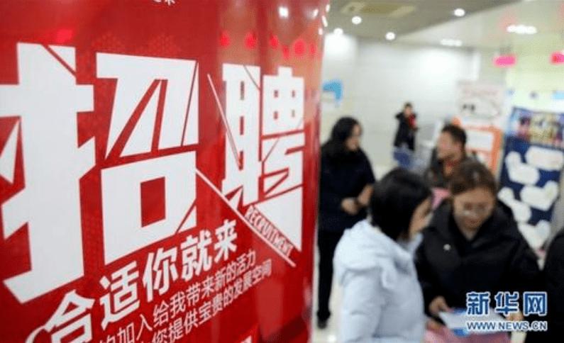 山西省新春大型网络招聘会火爆开幕:首日流量超8万,718家单位由您挑