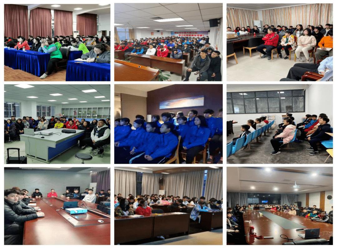 省体育局开展冬训期间反兴奋剂线上警示教育培训