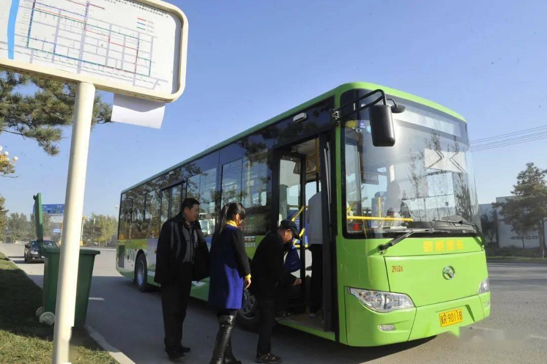下周一起,8条跨京冀线路恢复全线运营