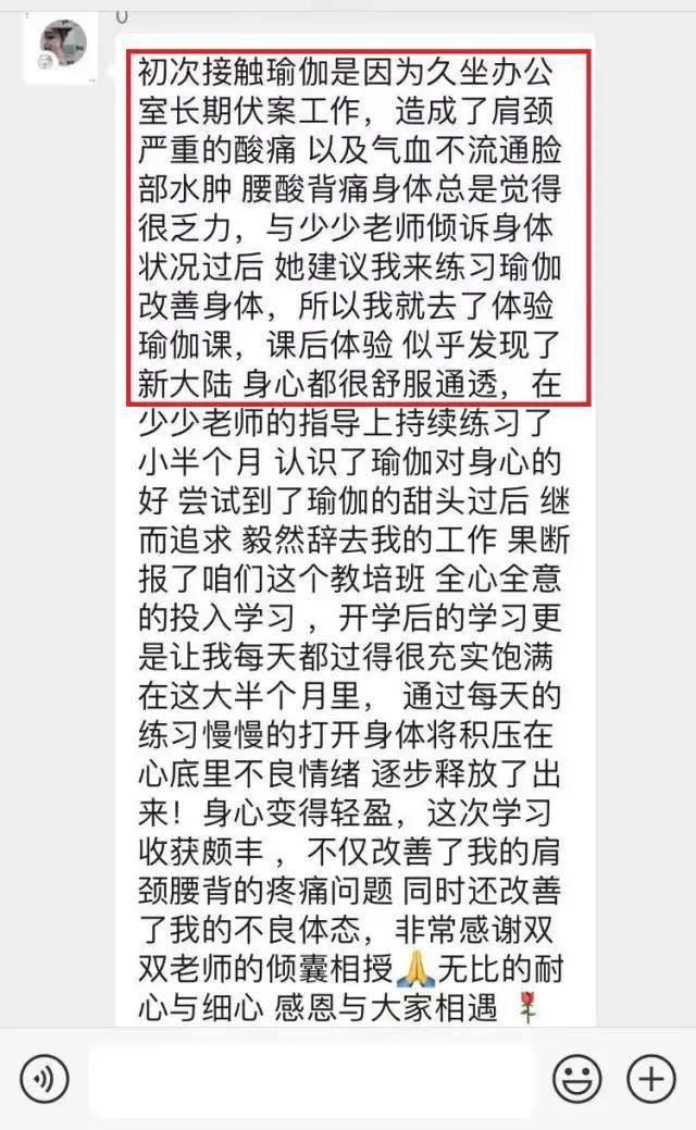 零基础瑜伽私教理疗工作坊,邱源老师亲授!(早鸟价)_损伤