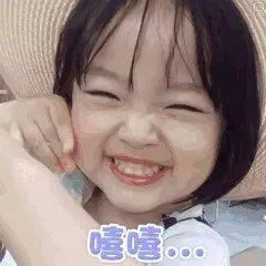嗨~宁波,很高兴遇见你!  第7张
