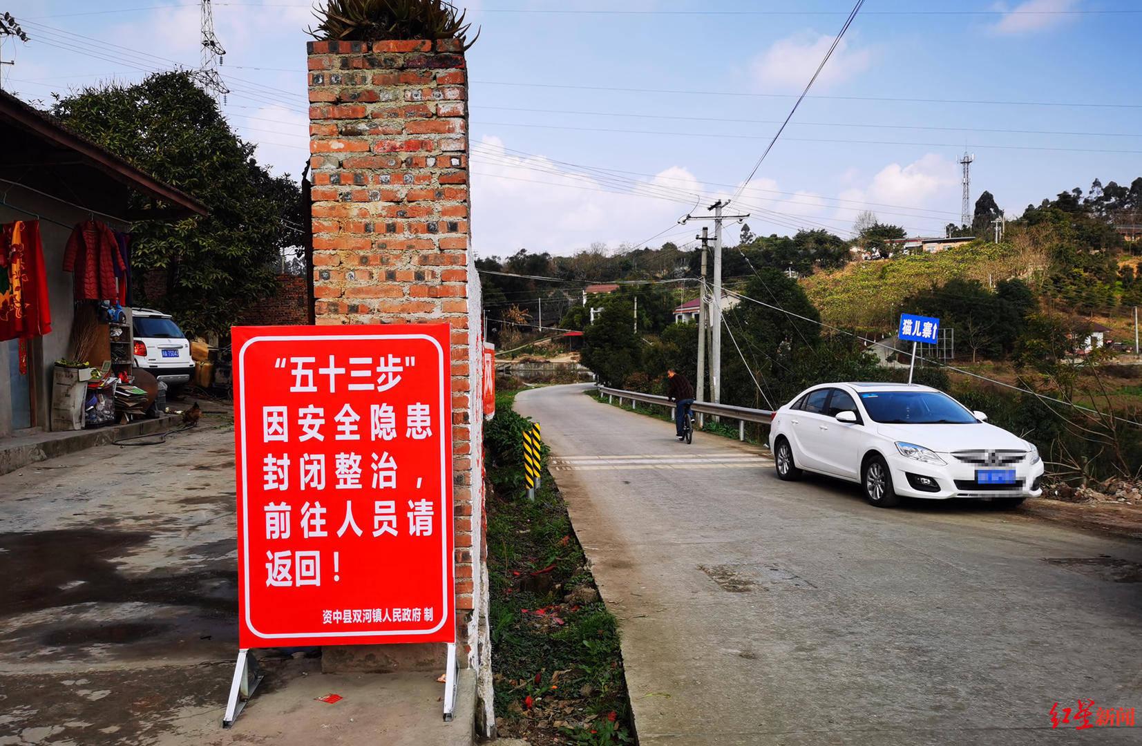 """深山陡坎上网红""""景点""""一封了之?官方:先整治安全隐患,后期考虑旅游开发"""