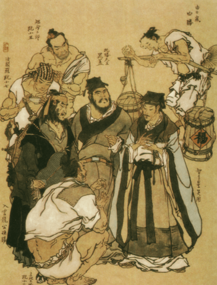 水浒传中刘唐是什么形象?他对梁山有何贡献? 水浒传刘唐人物形象分析