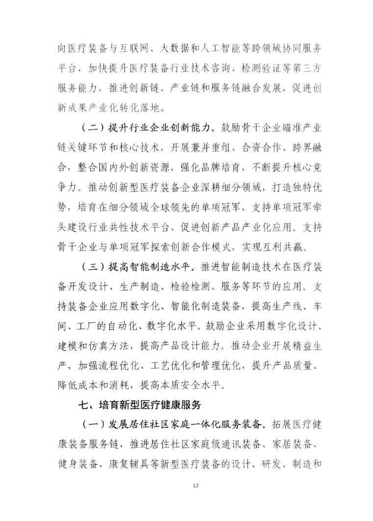赢咖4测速-首页【1.1.6】