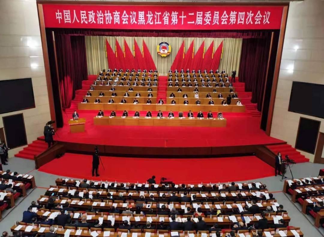 韩立华、曲敏当选黑龙江省政协副主席
