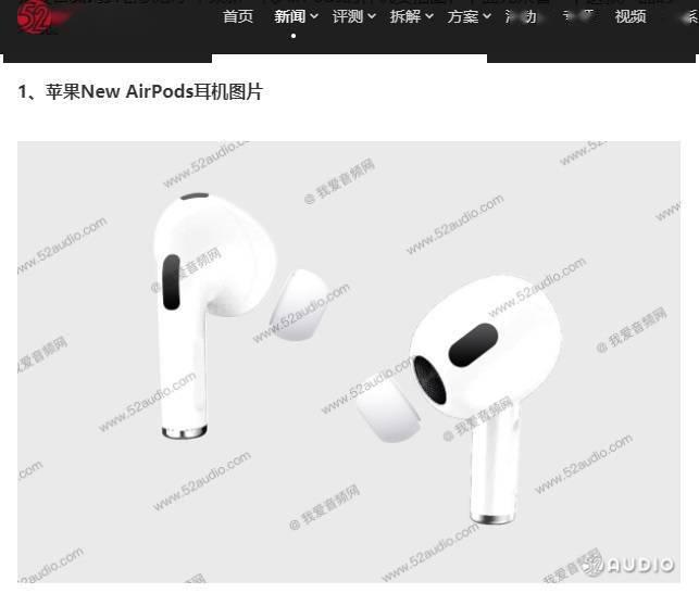 苹果新款 AirPods 耳机曝光win德赢app:连合 AirPods 2 和 Pro 部分特点