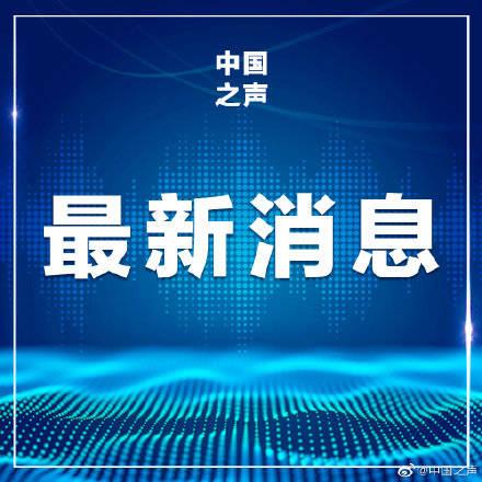 22日起石家庄藁城区全域调为低风险,全市全面恢复生产生活秩序