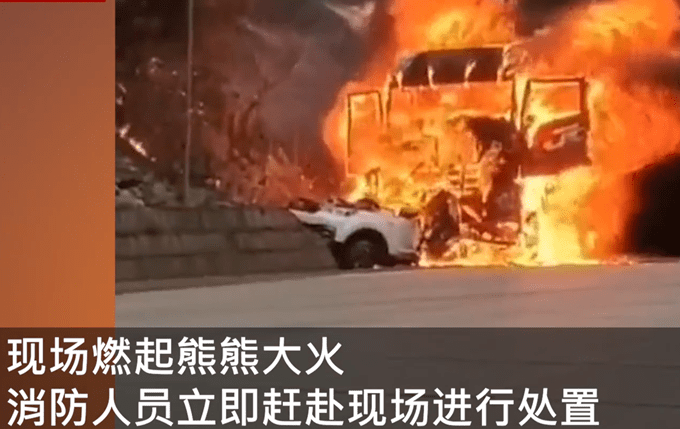 云南玉溪3车追尾致5死1伤,官方监控记录惨烈瞬间 逝者安息!