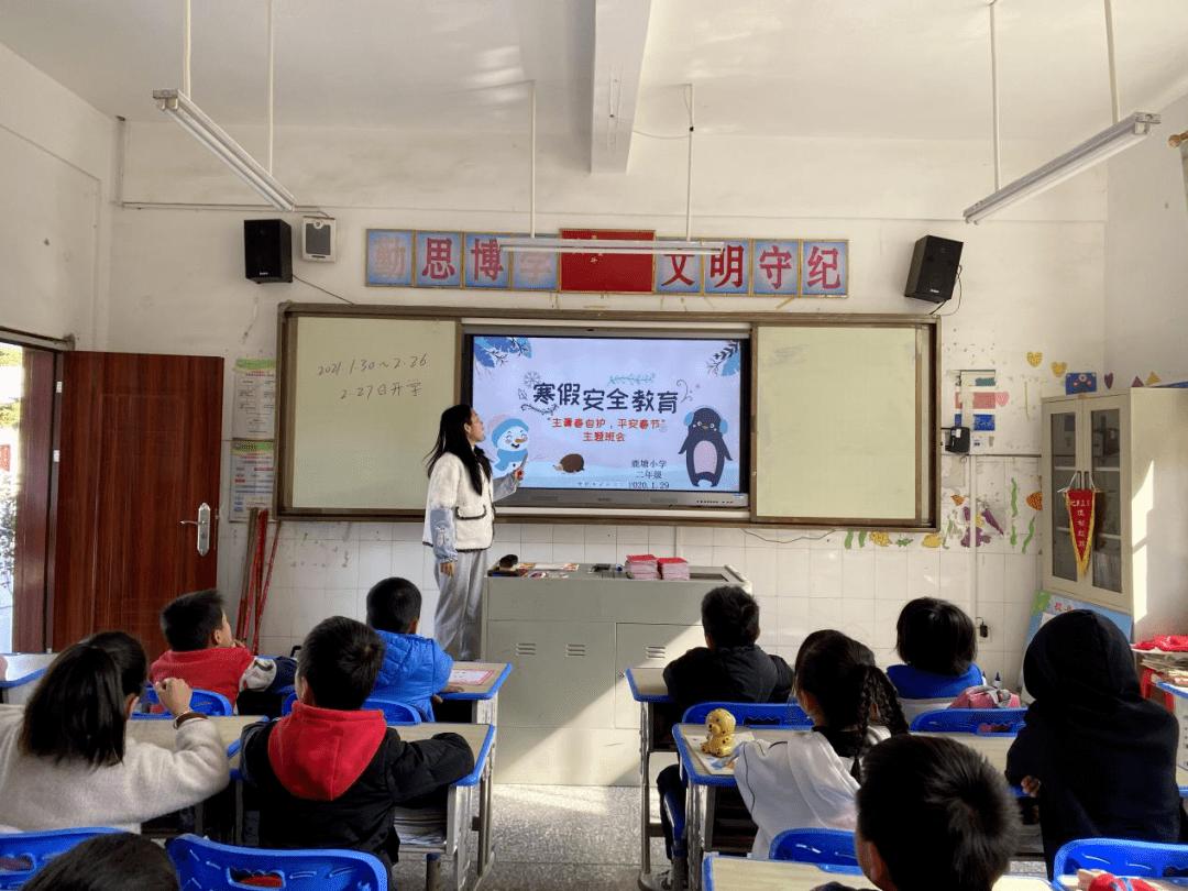 """玉东新区开展""""把爱带回家""""2021 年寒假儿童关爱服务""""四送""""活动"""