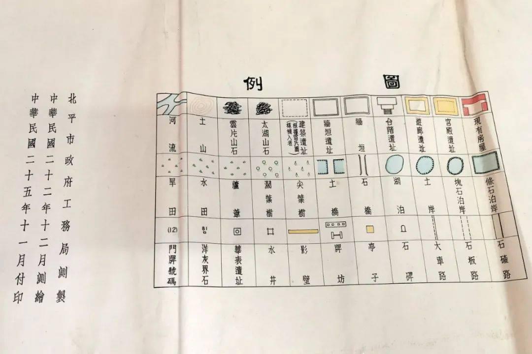 星辉开户地址-首页【1.1.1】