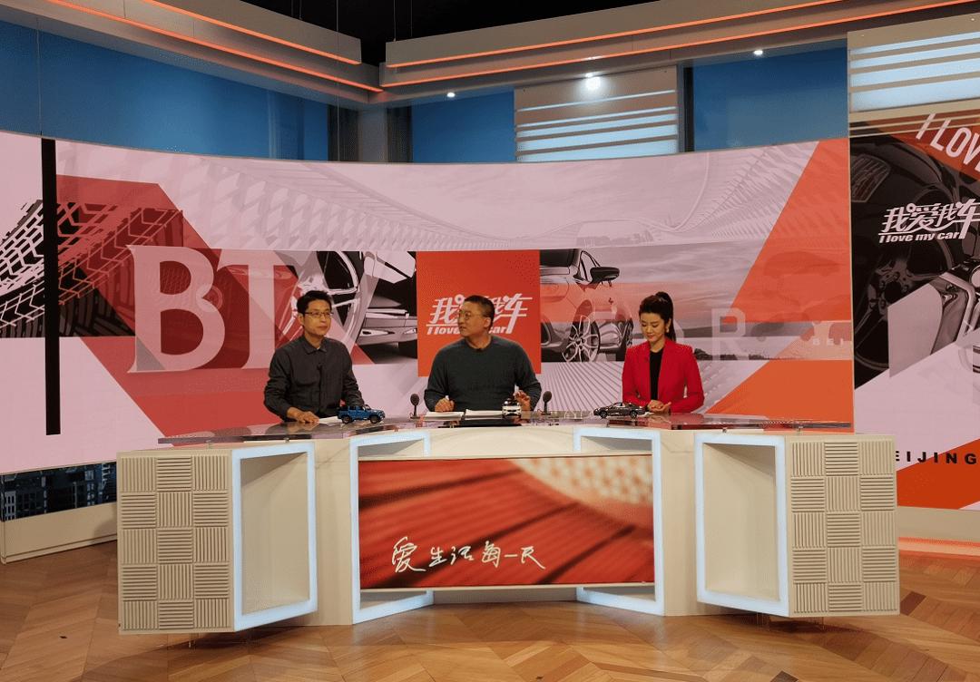 节目预告|强势挑战宝马X6,丰田进军新能源