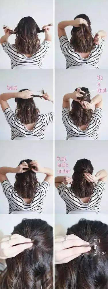 别扎马尾和丸子头了!30秒教你6款不一样的懒人扎发!