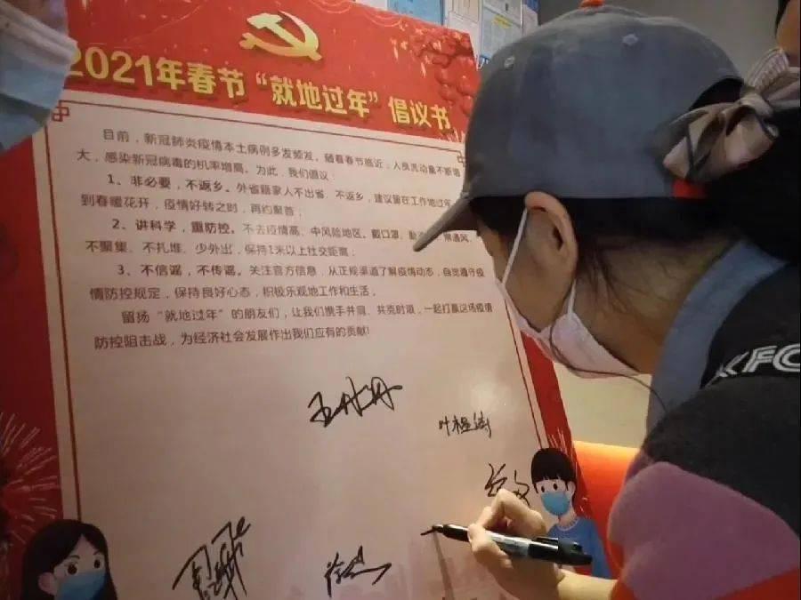 每年过年流动人口_杭州每年人口增长