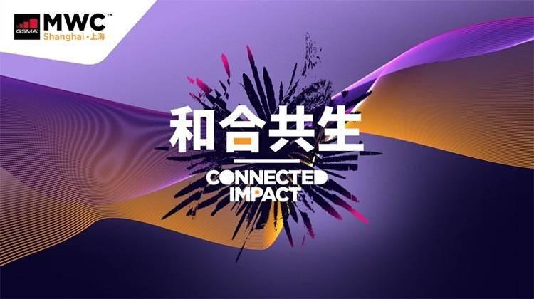 高通公司中国区董事长:5G 毫米波助力实现经济效益约1040亿美元