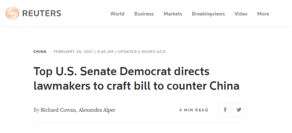 继续对华强硬?美参议院多数党领袖:已指示议员们制定一系列措施对抗中国崛起