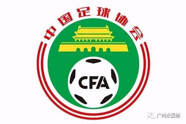 新赛季中超分三阶段!广州队先甜后苦......