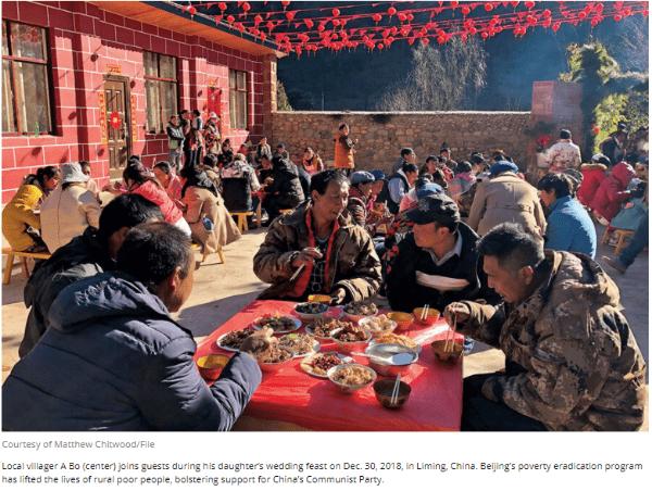 中国 脱贫 人口_脱贫攻坚图片