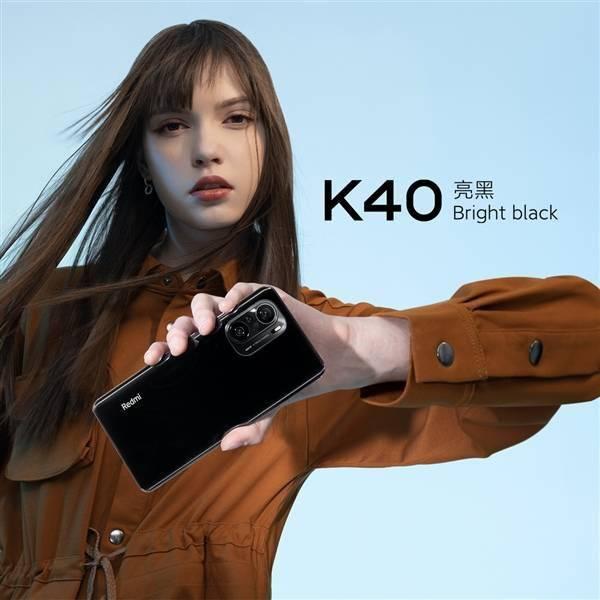 Redmi K40系列正式发布:骁龙888+870 前所未见双旗舰的照片 - 4